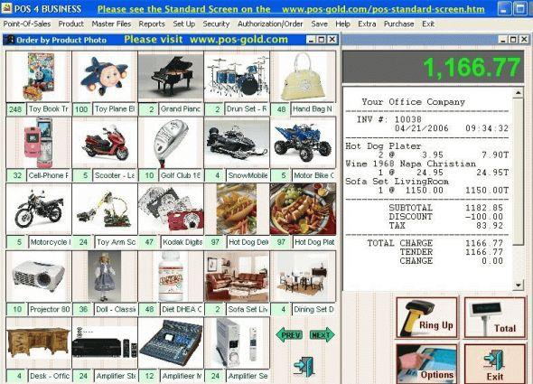 POS 4 Business Screenshot