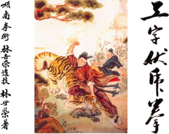 Gung Gee Fook Fu Kuen (Lam Sai Wing) Screenshot