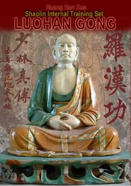 LUOHAN GONG: Shaolin Internal Training Set (Huang Han Xun) Screenshot