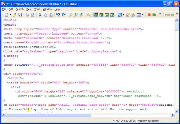 EmEditor Standard (Windows 98/Me) Screenshot