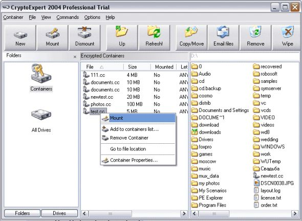 CryptoExpert 2006 Professional Screenshot