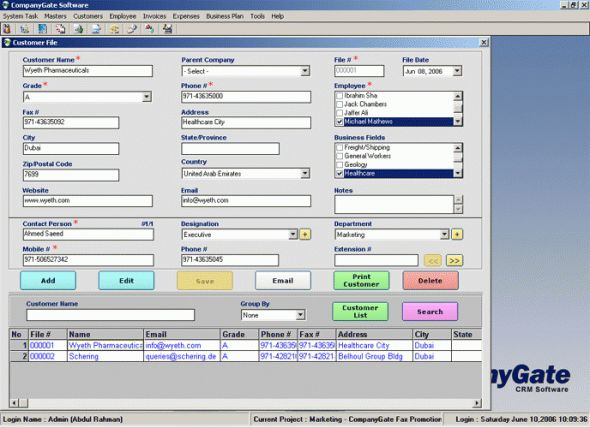 CompanyGate Screenshot